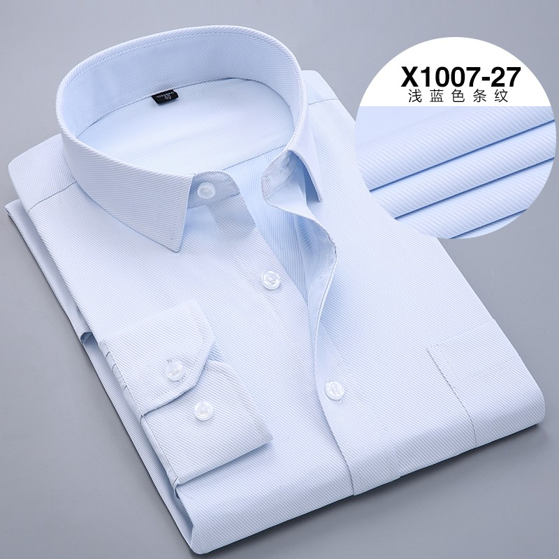 工装男衬衫长袖X1007-27