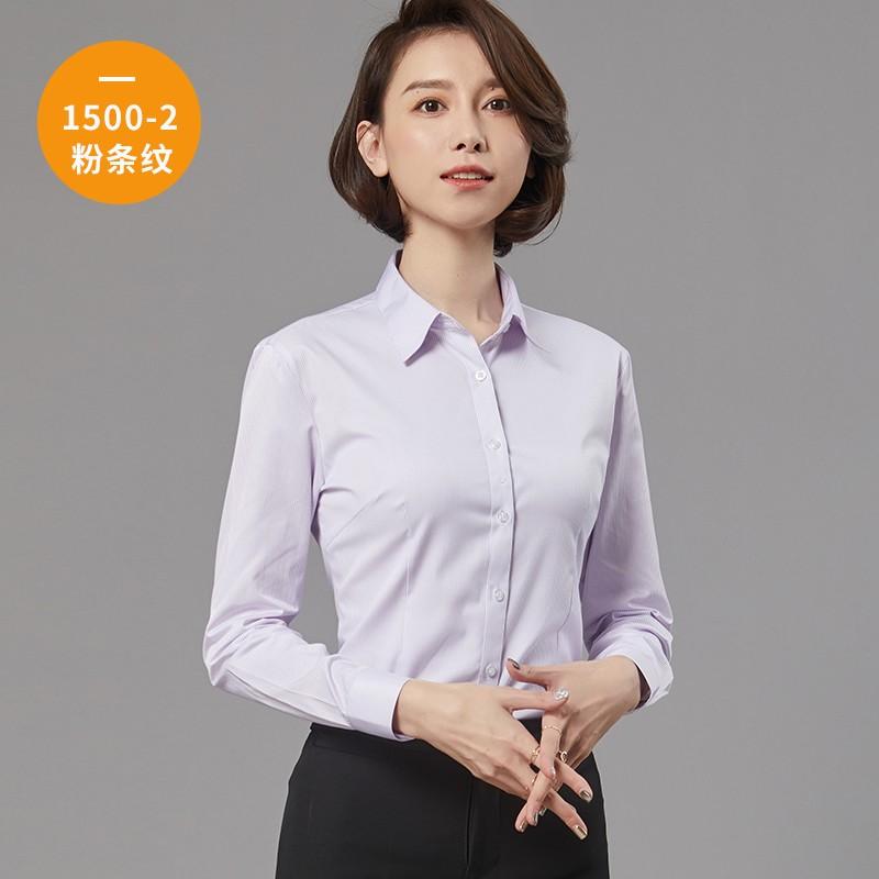 女士长袖衬衫1500-2