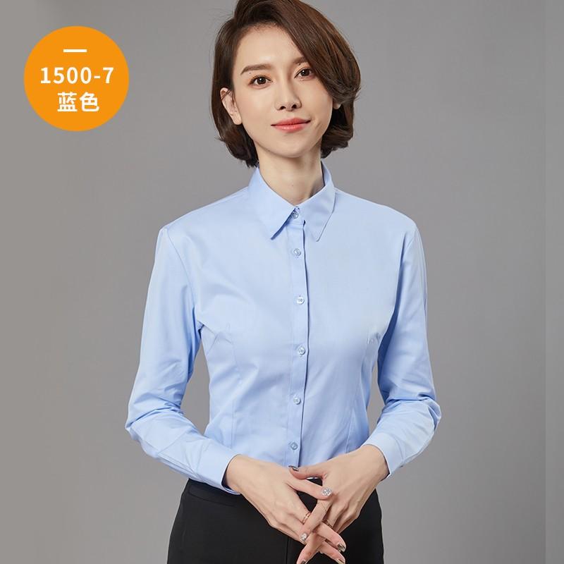 女士长袖衬衫1500-7