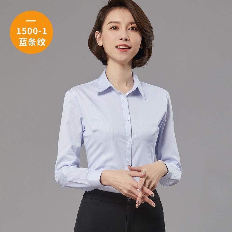 女士长袖衬衫1500-1
