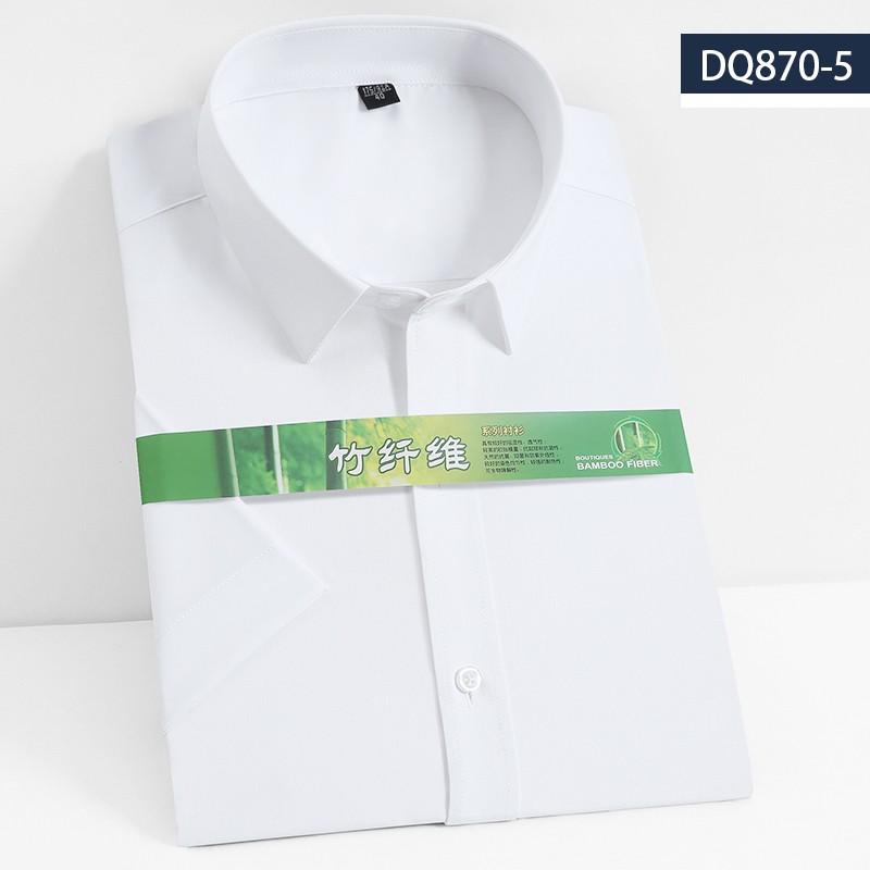 2019男士竹纤维短袖衬衫DQ870-5