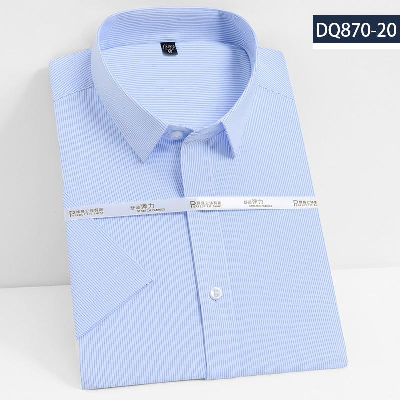 2020男士竹纤维短袖衬衫DQ870-20