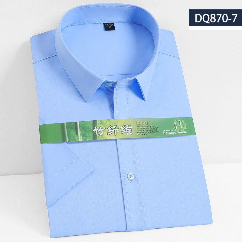 2019男士竹纤维短袖衬衫DQ870-7